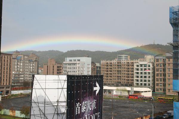 taipei_rainbowjpg.jpg